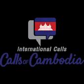 Calls of Cambodia icon
