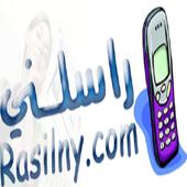 Rasilny SMS icon