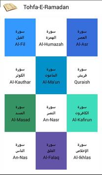 Tohfa e Ramadan apk screenshot