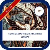 Corak dan Motif Batik icon