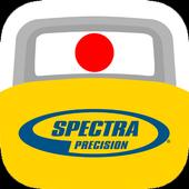 Spectra Precision Lasers App icon