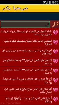 اقوال وحكم المتنبي 2016 poster