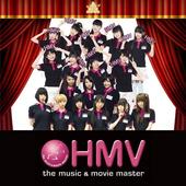 HMV フリーペーパー ISSUE234 HMVアイドル学園 icon