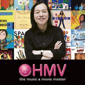 HMV フリーペーパー ISSUE236 シティ・ポップ特集 icon