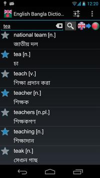 Offline English Bangla Dict. poster