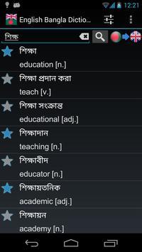 Offline English Bangla Dict. apk screenshot