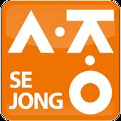 세종광고 icon