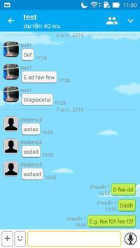 DTI Talk apk screenshot