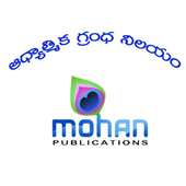 Mohan Publications icon