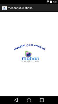 Mohan Publications apk screenshot