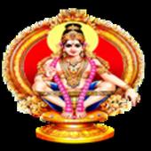 Ayyappa Saranugosha icon