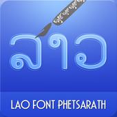 Phetsarath OT by MPT, Laos icon