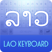 Lao keyboard by MPT,Laos icon