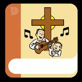 Cantos Católicos icon