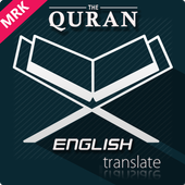 The Holy Quran in English icon