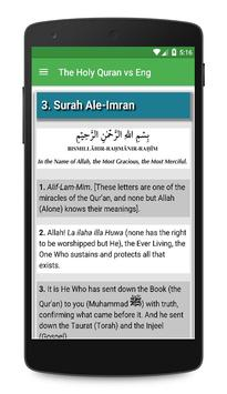 The Holy Quran in English apk screenshot