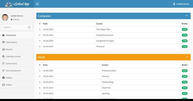 SwaN Junior Schools apk screenshot