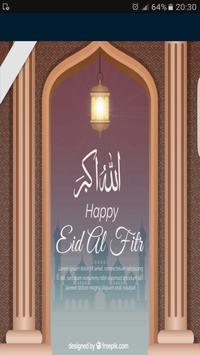 رسائل تهنئة عيد الفطر 2016 poster