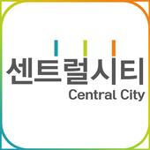 센트럴시티, 대전  도안 6단지 icon