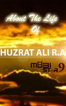 Hazrat Ali(R.A) poster