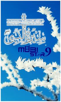 Seerat-E-Nabi(SAWW) poster