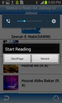Seerat-E-Nabi(SAWW) apk screenshot