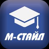 М-СТАЙЛ Правовой консультант icon