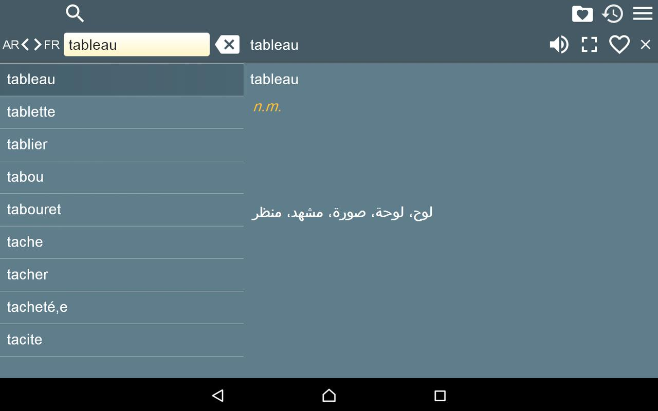 French to english dictionary apk download