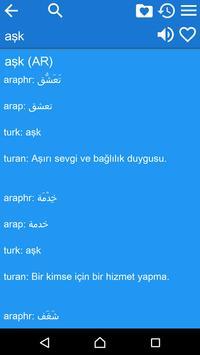 Arabic Turkish Dictionary Free apk screenshot