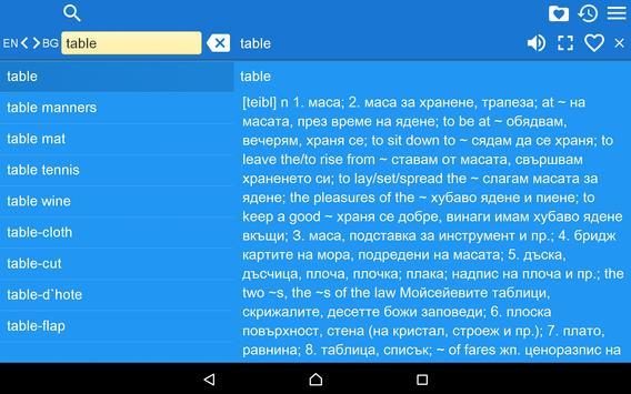 English Bulgarian Dictionary F apk screenshot