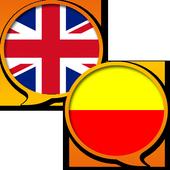 English Kannada Dictionary Fr icon
