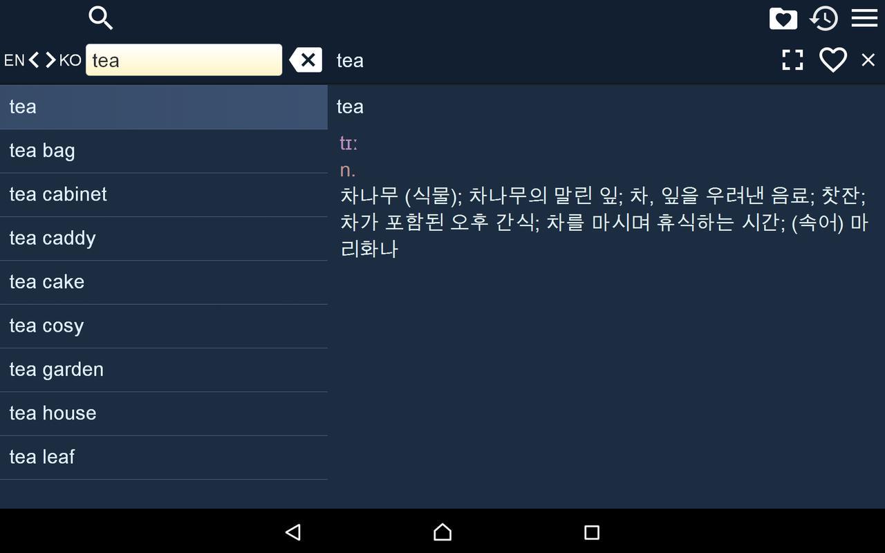Download Apk Versi Terbaru Learn Khmer Korean Free | apk ...