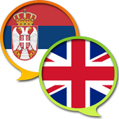 English Serbian Dictionary II icon