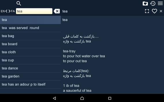 English Persian Glossary Free apk screenshot