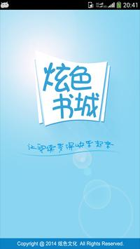 家有鲜肉是杨洋-同人小说 poster