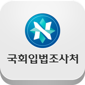 국회입법조사처 icon