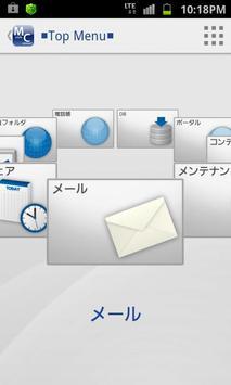 Mobile Connect apk screenshot