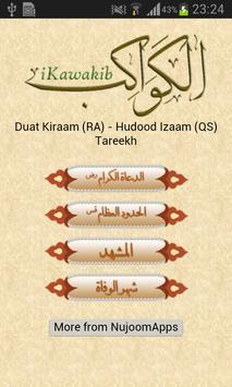 Al Kawakib poster