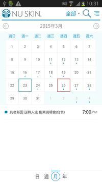 NU Calendar poster