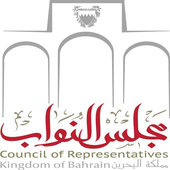 Nuwab Council MP icon