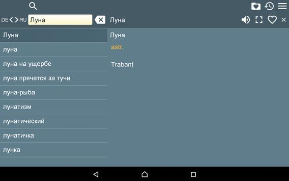 Russian German Dictionary Fr apk screenshot
