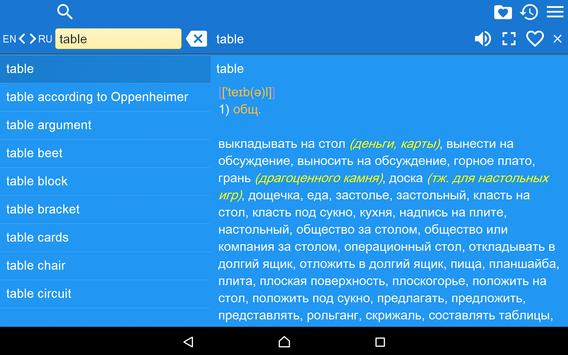 English-Russian Dictionary Fr apk screenshot