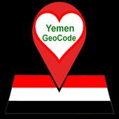 GPS - Offline Map icon