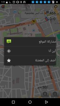 GPS - Offline Map apk screenshot
