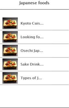 Japanese foods apk screenshot