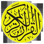 Al-Quran Terjemahan Indonesia icon