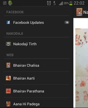 Nakoda Bhairav poster