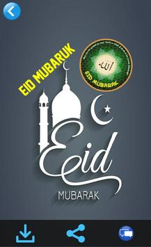 My Eid Card Maker apk screenshot