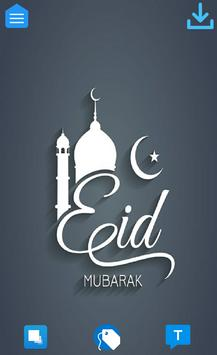 My Eid Card Maker poster