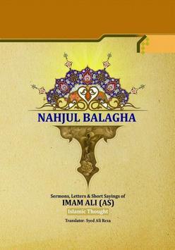 Nahjul Balagah AUDIO poster